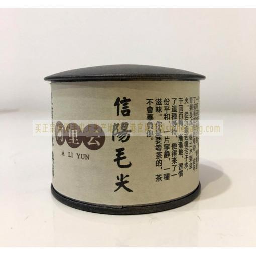 阿里云·大师手工炒制信阳毛尖2019新茶浉河港高山头采嫩芽32g