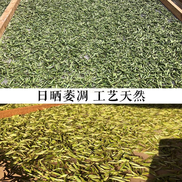 阿里云茶庄园 珍稀白茶 2020信阳白茶 明前特级白茶 浉河港茶厂批发