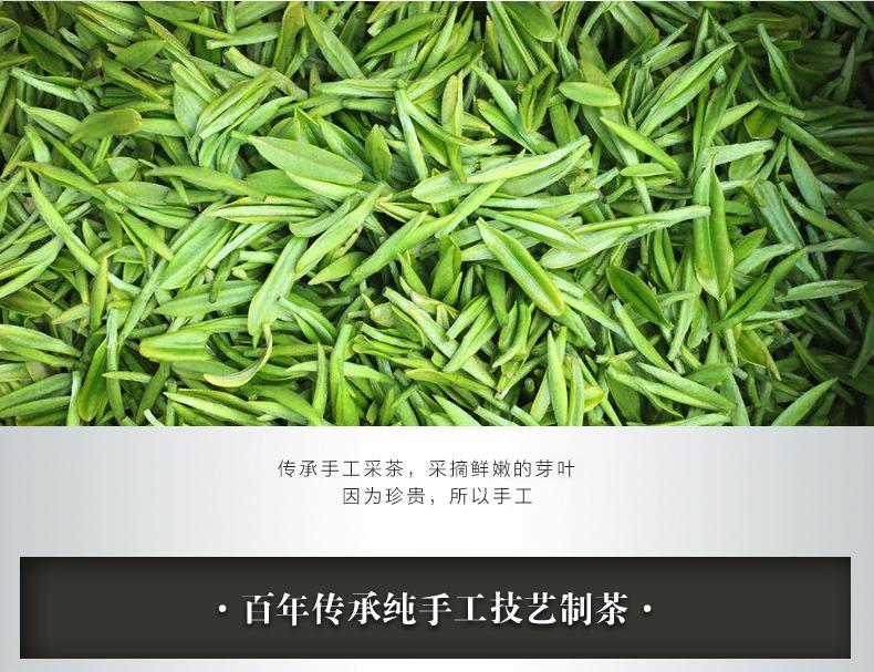 阿里云茶庄园 信阳毛尖2020新茶有机毛尖绿茶 浉河港大山茶雨前三级芽叶