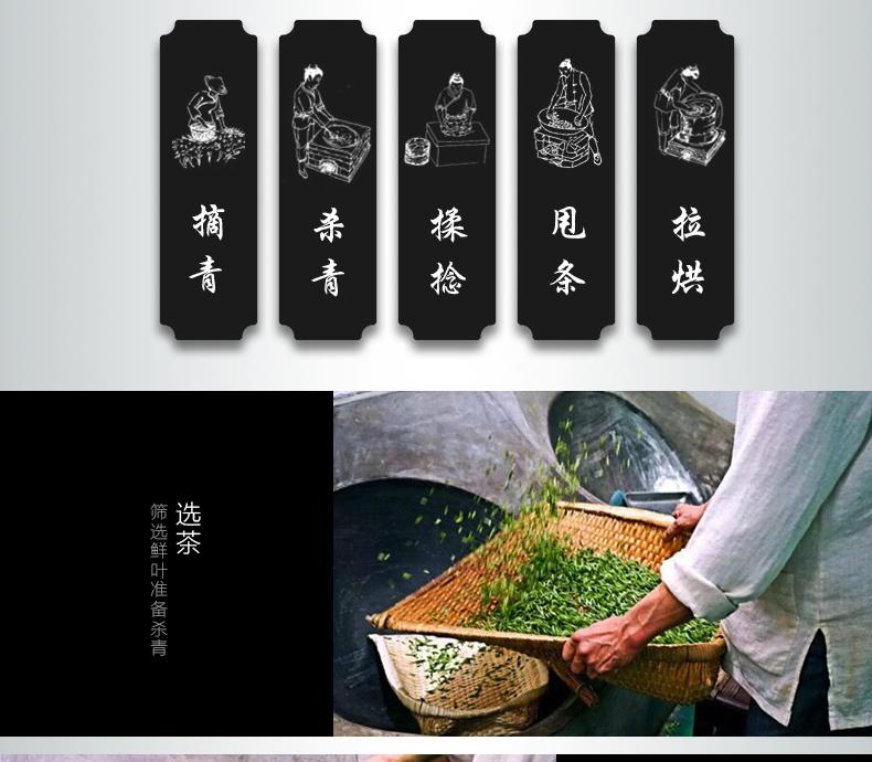 阿里云茶庄园 手工毛尖茶批发 信阳毛尖 2020新茶 雨前三级 500g 浉河港