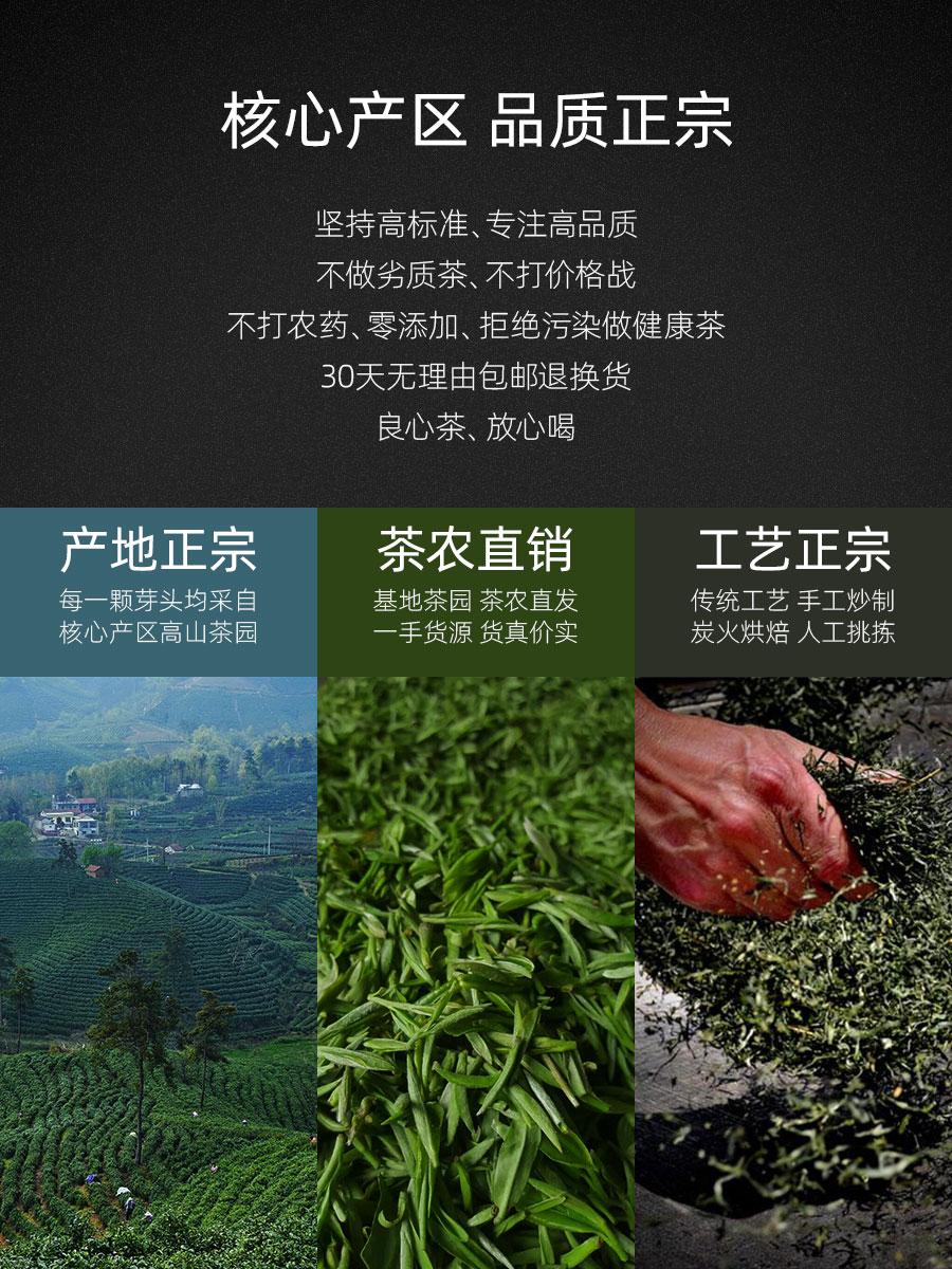 信阳毛尖手把茶2020新茶明前芽叶绿茶散装500g浉河港高山茶核心区