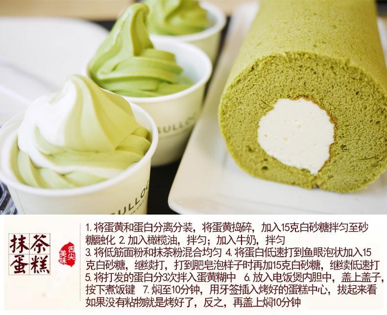 特产 抹茶粉 烘焙原料 天然茶粉食用纯抹茶粉冲饮奶茶 茶道系列