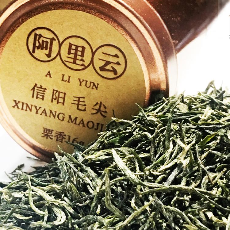 夏天更宜喝绿茶 正宗信阳毛尖的茶汤是什么颜色?