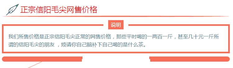 浉河港官网
