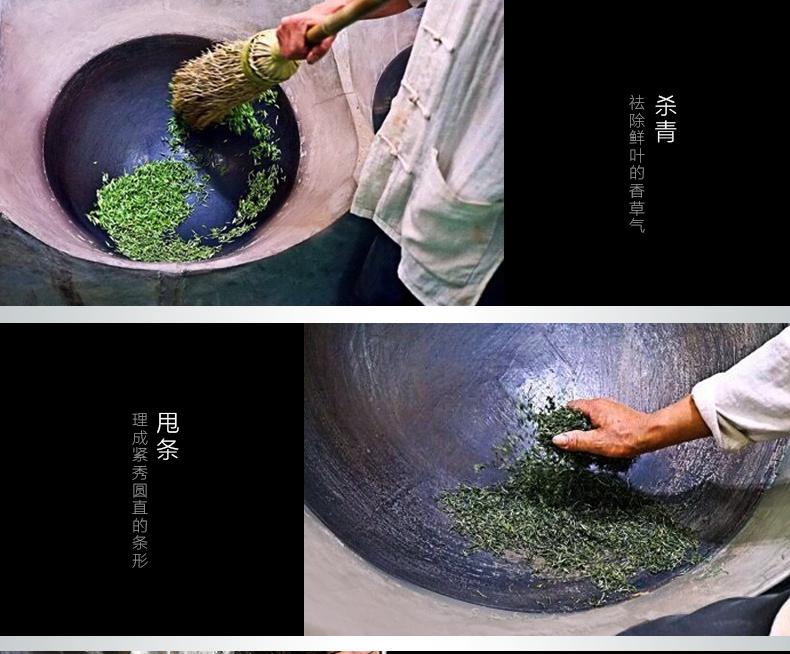 浉河港|2019新茶信阳毛尖 雨前一芽二叶 新茶500g热卖 实惠耐泡口味重
