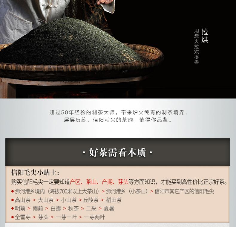 阿里云茶庄园 2020信阳毛尖新茶 明前头采贡品嫩芽 核心原产地浉河港茶厂批发