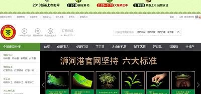 2020年明前特级兰香型小芽叶浉河港乡黑龙潭信阳毛尖大山茶批发