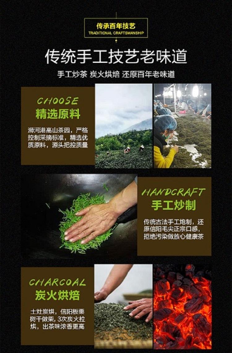 信阳毛尖2019新茶 明前一级手工茶嫩芽 正宗浉河港产地批发