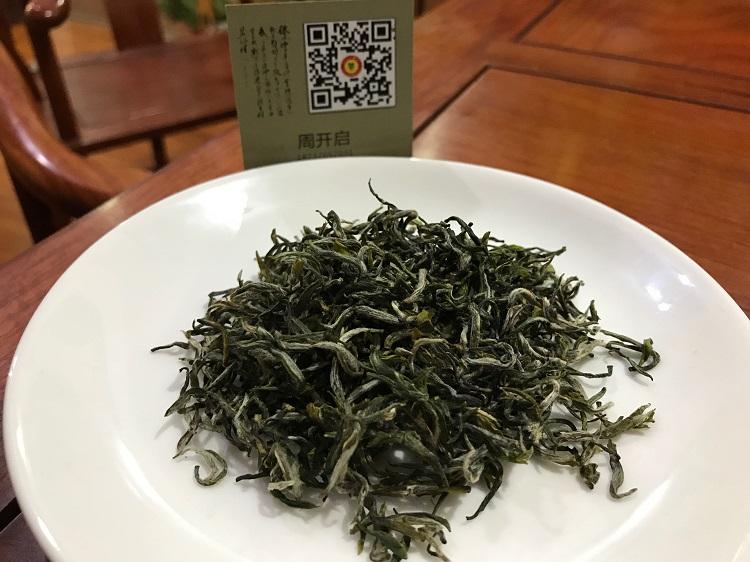 阿里云茶庄园·信阳毛尖2020新茶手工茶明前二级嫩芽滋味醇和鲜爽回甘栗香持久