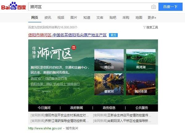 浉河港官网2020信阳毛尖春茶将在线预售,带来春天的鲜嫩诱惑!