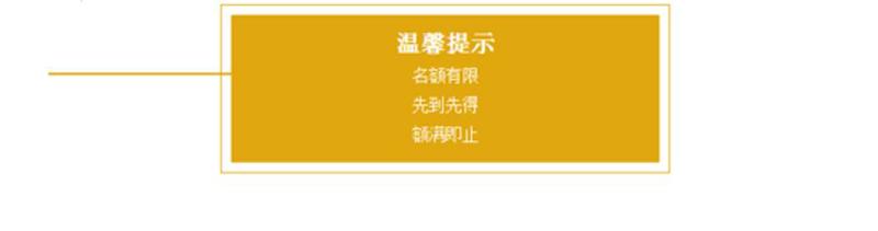 """浉牌""""一亩茶山""""信阳浉河港私人茶园每年认养金"""