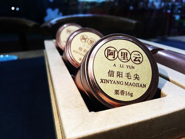 信阳毛尖多少钱一盒1斤?适合自己才是好茶